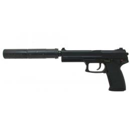 Pistolet Mk23 Operation...