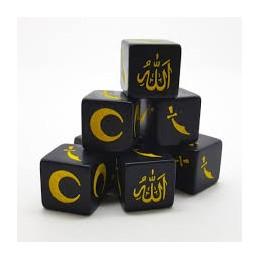 Dès musulmans